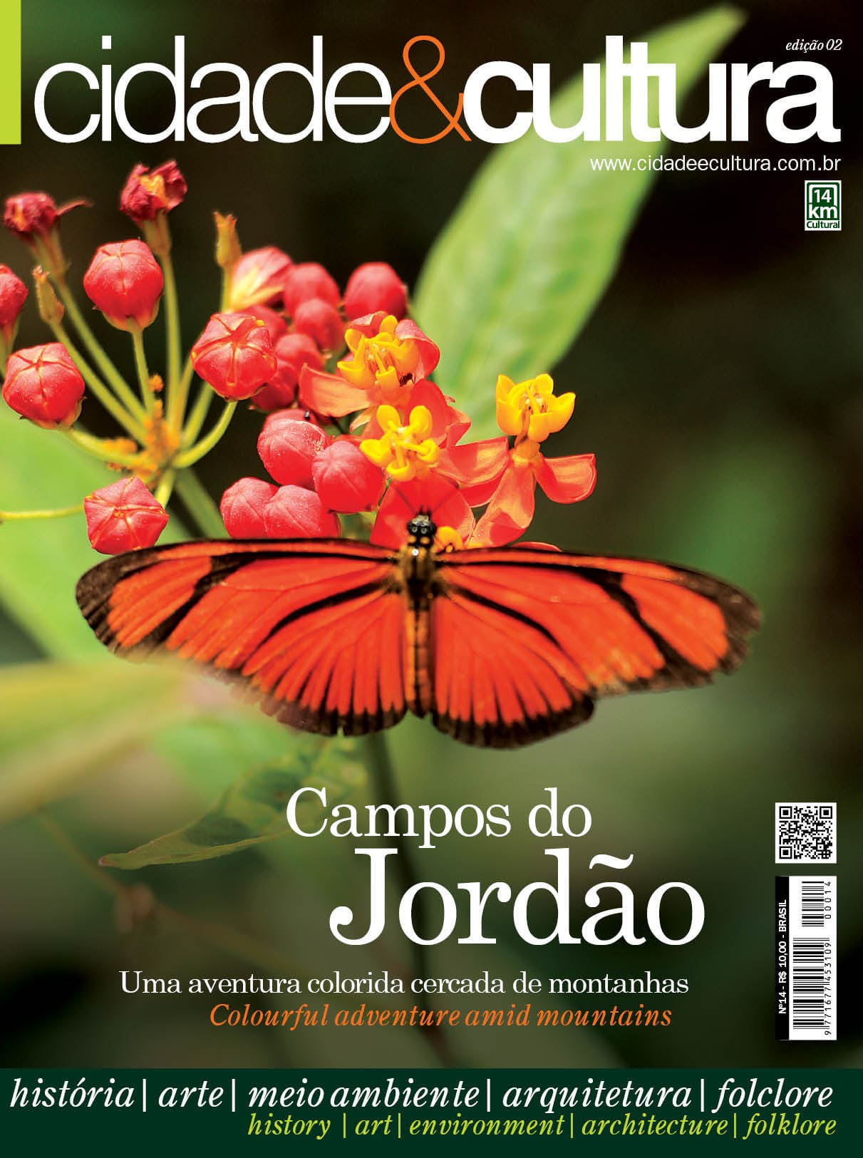 Campos do Jordão ed.2
