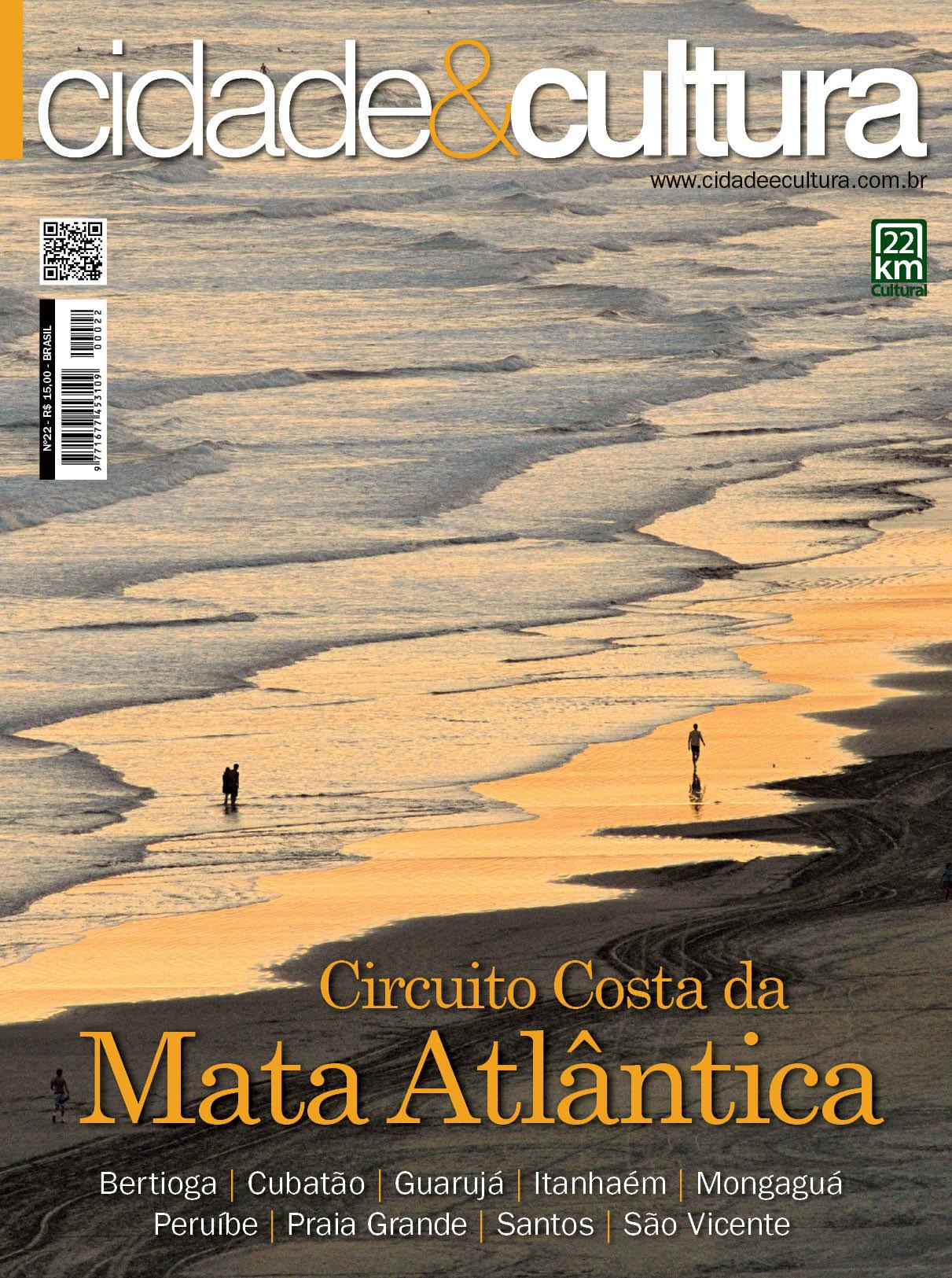 Circuito Costa da Mata Atlântica