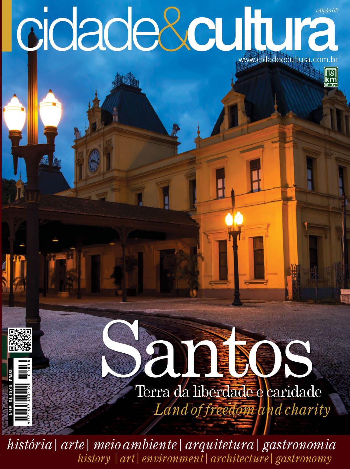 Revista Cidade&Cultura