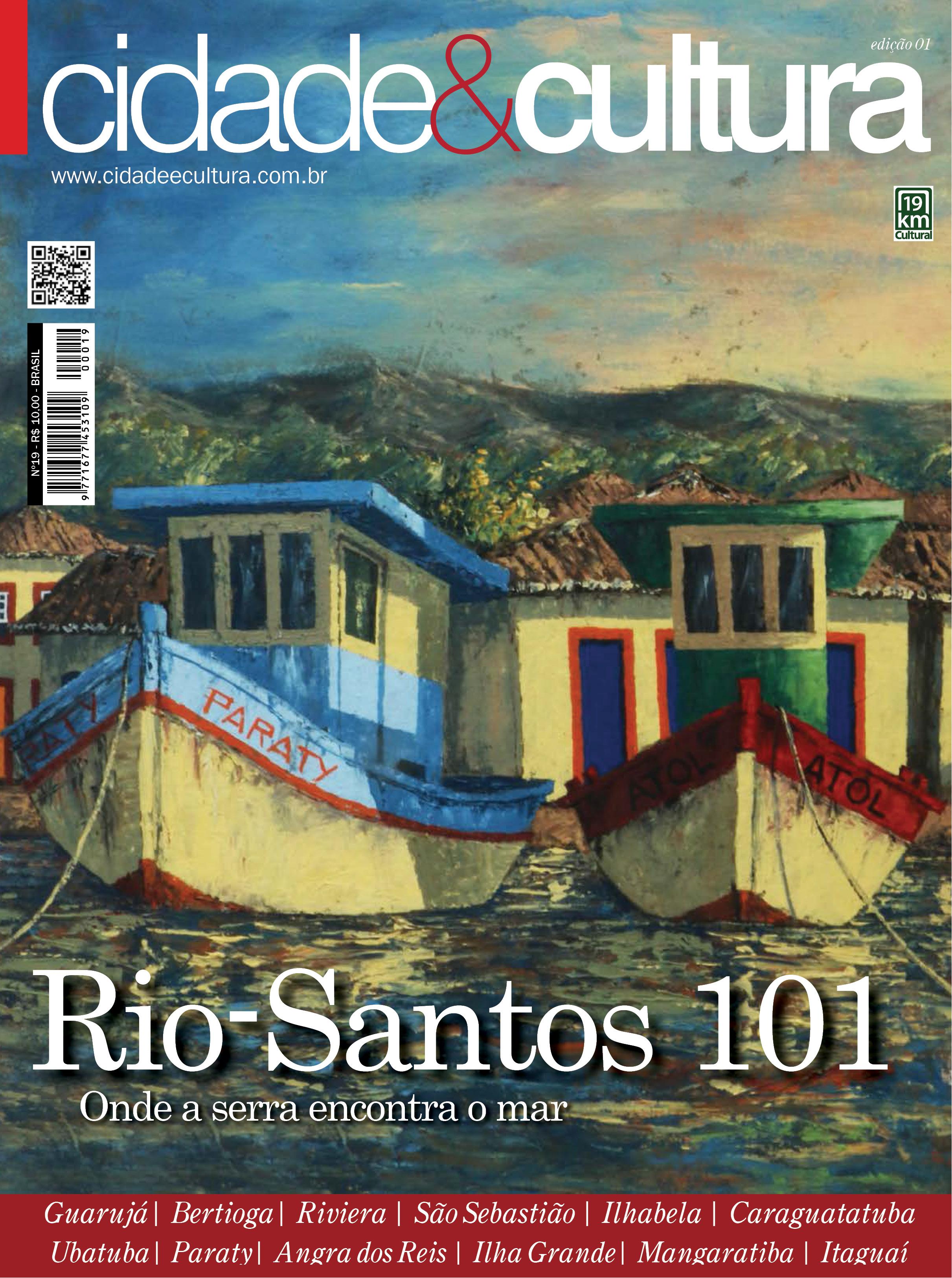 Rio-Santos 101