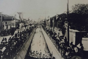 Inauguração do canal da Rangel Pestana