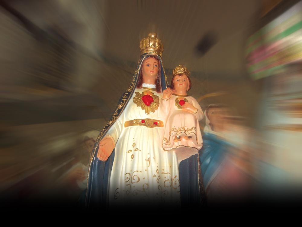 Nossa Senhora do Brasil