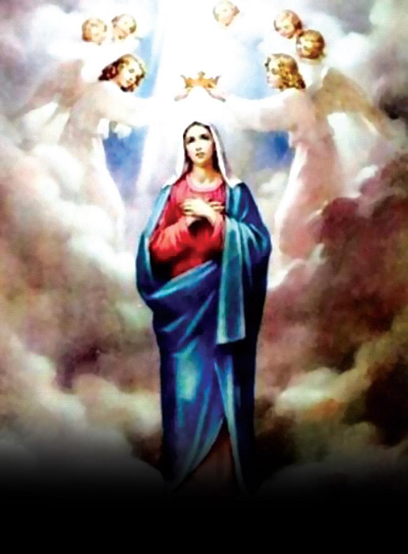 Nossa Senhora da Assunção